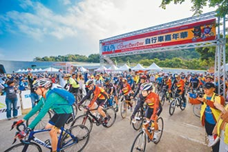 逾千單車騎士 日月潭逍遙遊