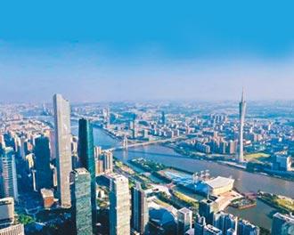 廣州城市更新 釋放發展潛能