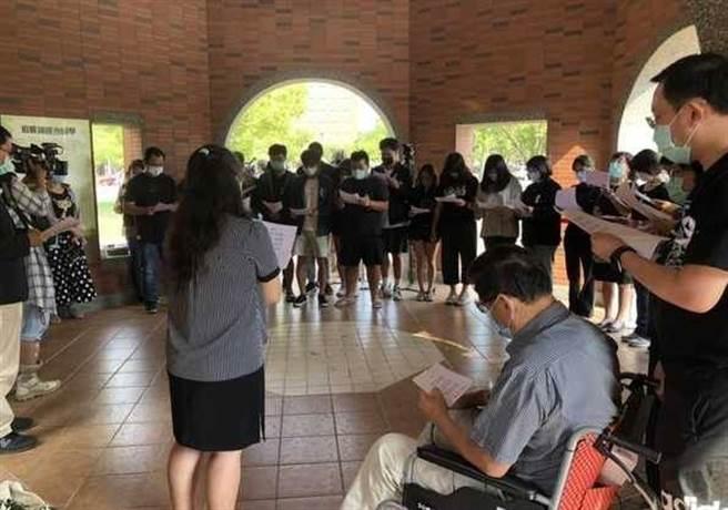 長榮大學為哀悼遇害鍾姓女大生,在校園中追思。(摘自長榮大學網站官網)