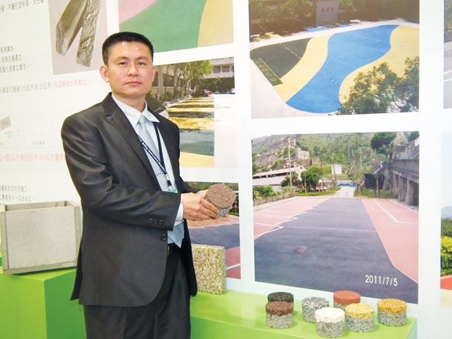 強笙公司董事長楊敏政表示,「蜂巢狀透水混凝土」,具有透氣、透水和重量輕的特點,減少環境負荷,友愛地球。圖/李水蓮