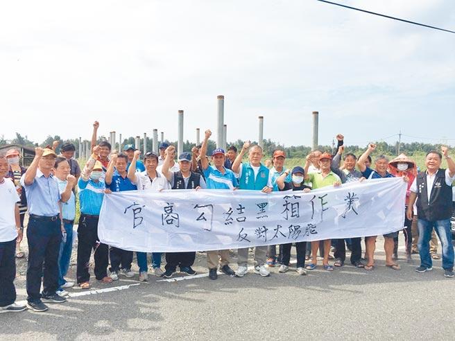 雲林縣麥寮鄉蛋黃區的7個村被畫為「低地利區」將擴大納入光電區,有業者申請設置光電設施,依程序辦理現勘,引起大批鄉民到場抗議。(本報資料照片)