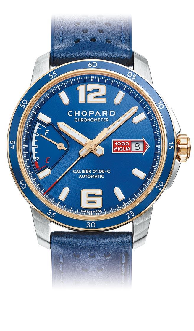 CHOPARD Mille Miglia GTS Azzurro,34万3000元。(CHOPARD提供)