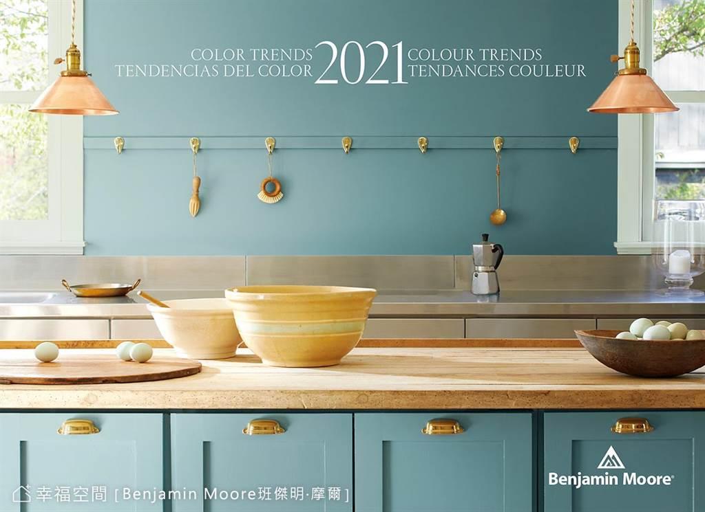 Benjamin Moore班傑明‧摩爾塗料2021年度色──「愛琴海藍」(Aegean Teal 2136-40)。(圖片提供/Benjamin Moore班傑明‧摩爾塗料)