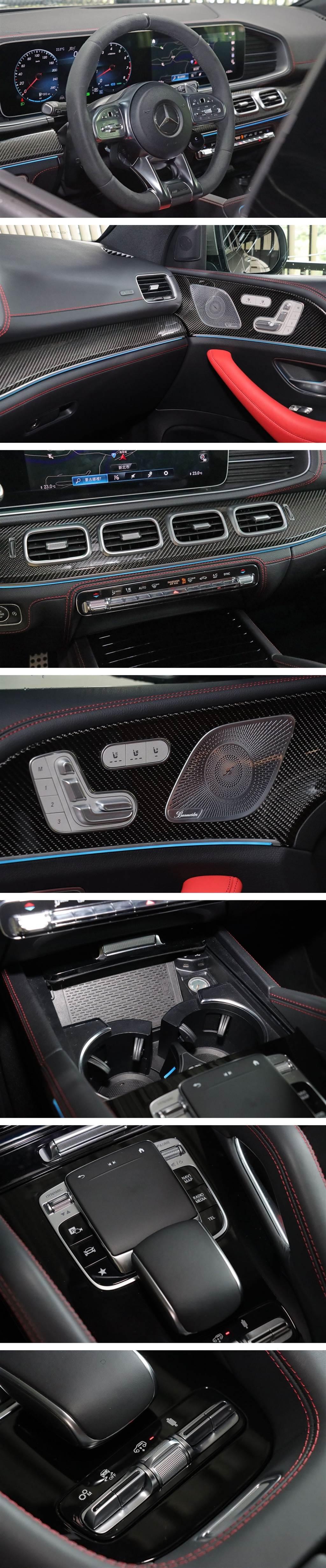 控制台後方分別為變速箱手自動模式、ESP 防滑系統狀態、氣壓避震高度、避震器軟硬及 AMG Performance 排氣系統調整。