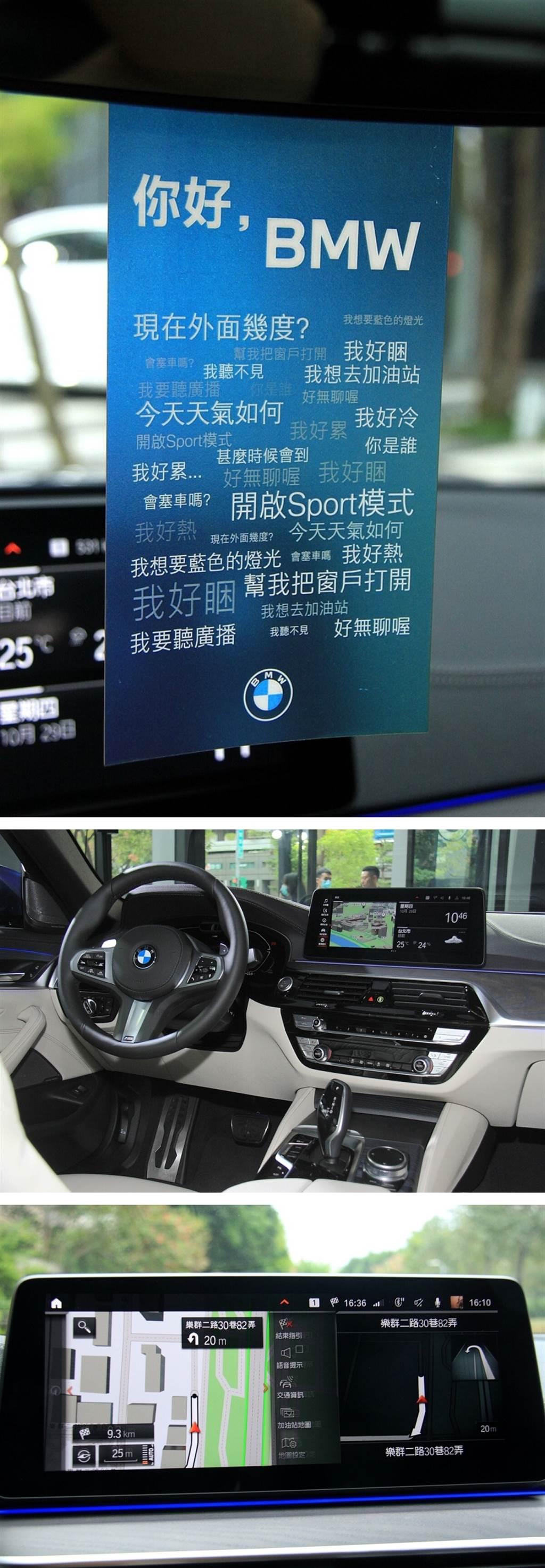 BMW五系列在2019年就已全面升級iDrive 7.0,中央觸控式多媒體螢幕從過去的10.25吋,到了小改之後包含了520i,全車系都升級為與駕駛儀錶相同最大的12.3吋規格。