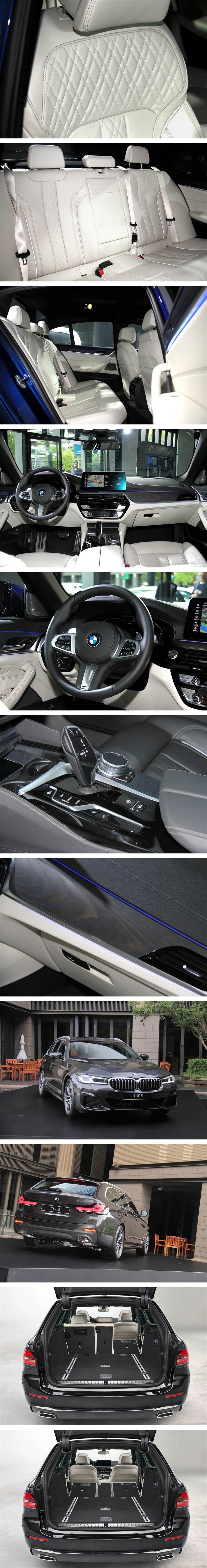 Touring車型也同步引進,初期先供應520i M Sport規格,首發版也同樣贈送抬頭顯示器、智慧LED頭燈與遠光燈輔助配備。另外也有提供V8動力530hp/750Nm的M550i xDrive,價格為468萬,而首發版特別贈送智慧型雷射頭燈。無論是近燈或遠燈都有更強大的照明度,當時速超過60km/h時,會增強無眩光的遠光燈,並順著行進道路的狀況自適應智能遮罩控制。最遠照射距離可達650米,幾乎是新5系列所標配大燈的兩倍。