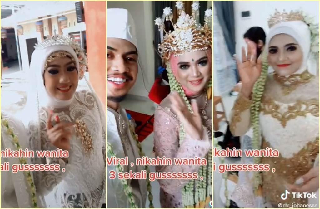 印尼男一次娶3老婆,還拍影片上網分享,讓眾多網友激動不已。 (截自TikTok影片)
