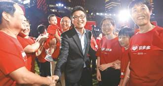 胡潤公布40歲以下白手起家富豪榜 財富總和抵青島1年GDP
