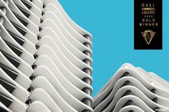 MUSE Design Awards得獎公布 台灣之光「碧波白」雙料奪金