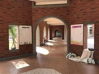 網路驚見留言「等下去長榮大學埋伏」 網公開截圖、緊急報警