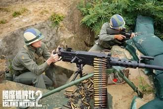 《橋牌社2》首波劇照曝光 草綠服T65步槍勾外島兵回憶