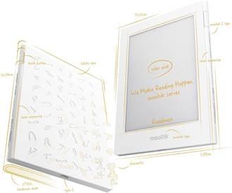 讀墨推出台灣第一台彩色電子紙閱讀器