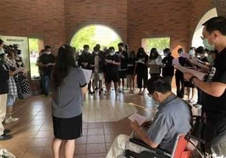 長榮大學又被爆擺爛!女學生遭前男友持刀威脅 受理教官態度冷漠