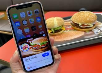 漢堡王攜手券券導入蘋果輕巧App 免排隊桌邊點餐超享受