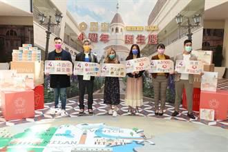 麗寶Outlet 4週年慶7日登場 台中獨家HAMASUSHI插旗同慶