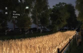 2021台灣燈會在竹市 將推雙主燈、6大燈區打造城市型燈會