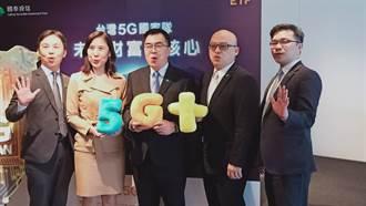 《基金》5G基金添新兵 國泰台灣5G+ETF 18日開募