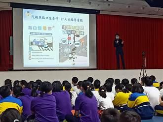 守護學童行的安全 海山警宣導行人交通安全觀念