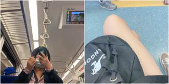 火車上化妝失手 大媽竟遷怒乘客扯「沒素質才穿短褲」