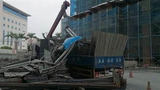 三重建地砸死工人 勞動部:鋼索未綁緊使鷹架墜落、工地仍可施工