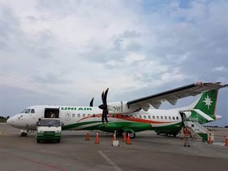 國旅發威 南竿航空站創開航17年單月最高紀錄