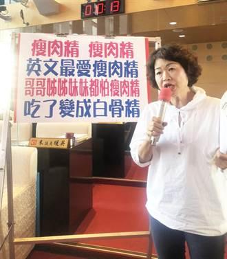 台中市藍營議員反萊豬領官員唱「白骨精」 楊源明突然「燒聲」
