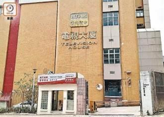 香港電台編導 疑得罪警方被捕