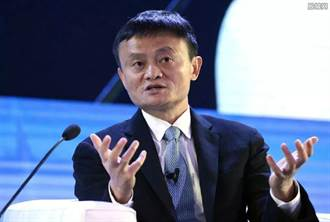 馬雲遭約談後 上海證交所決定暫緩螞蟻科技科創板上市