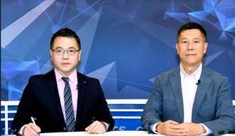 汪浩獻華視新聞主持處女秀 解析美選