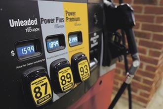 疫情加劇 油價復甦路崎嶇