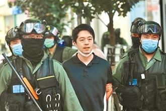涉違特權法 又1泛民派議員被捕