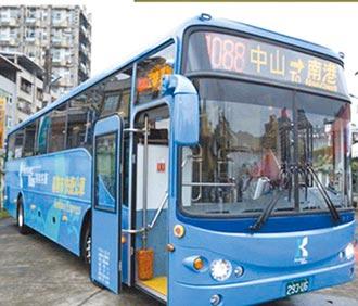 基隆第4條快捷公車 擬明年上路