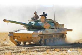 西藏裝甲兵集訓 15式坦克現身