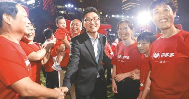 拼多多創辦人、董事長兼CEO黃崢(中)。(圖/中新社資料照片)