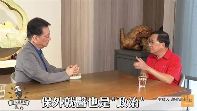 一舉一動都是政治問題,陳水扁:保外就醫是、回去被關也是。(圖/翻攝自觀點YouTube)