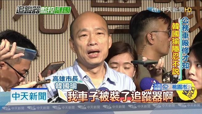 前高雄市市長韓國瑜。(圖/本報系影音截圖)
