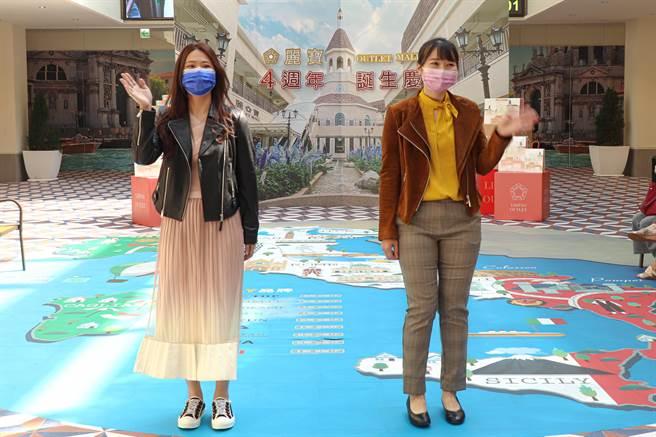 麗寶Outlet Mall 4週年慶將於7日起盛大登場。(麗寶Outlet Mall提供/陳淑娥台中傳真)