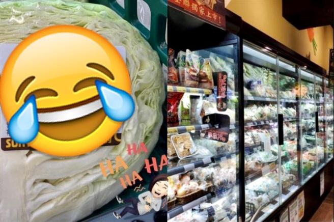 男逛全聯爽買高麗菜,但細看標籤讓眾人笑翻。(圖/截自臉書《我愛全聯-好物老實説》)