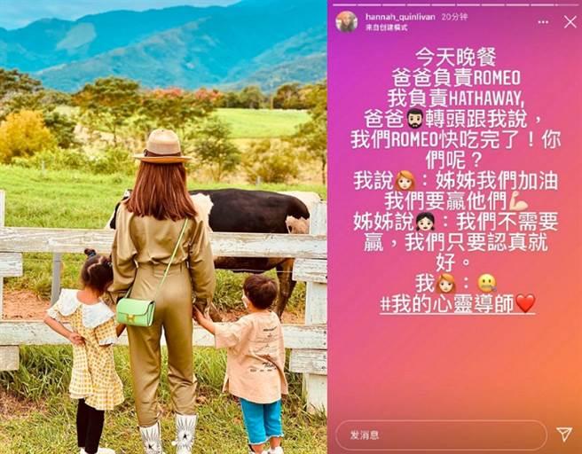 日前昆凌和周杰倫照顧兒女吃飯時,她意外被小周周的一句話嚇到,還忍不住讚女兒是「心靈導師」。(圖/ 摘自昆凌IG)