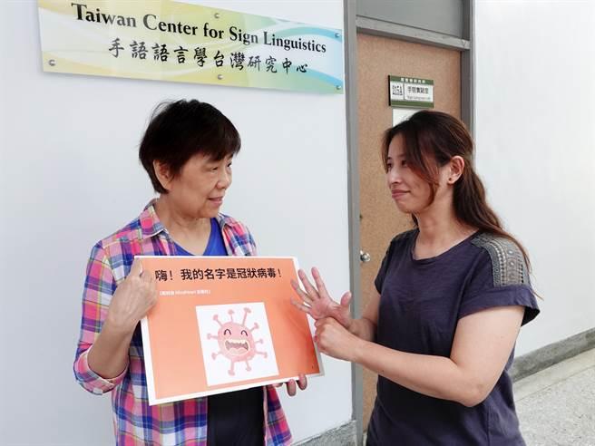 中正大學手語中心將國外兒童故事書翻譯成各國手語。(中正大學提供)