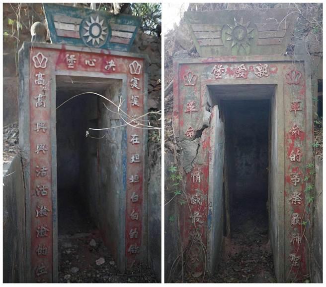 金門早期碉堡代表作之一的「親愛堡」、「決心堡」,具有歷史性保存價值。(金門縣府提供/李金生金門傳真)