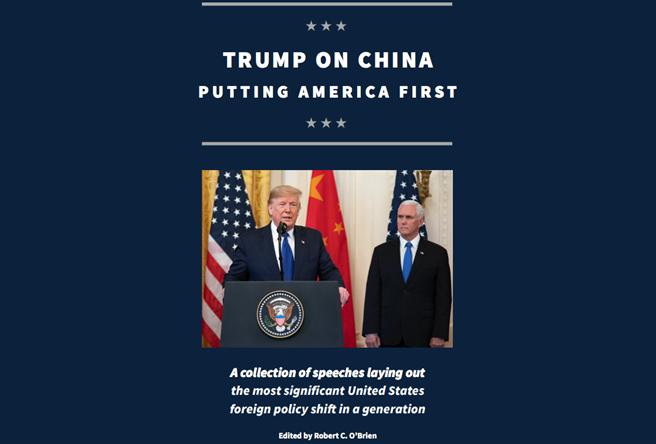 白宮發表《川普論中國》文集,收集了川普及其高層幕僚有關中國政策的講話,展示其對中國的強硬立場。(圖/美國白宮)