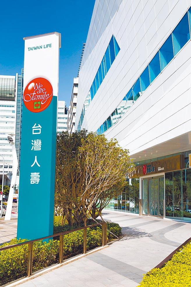 台灣人壽力挺身心障礙者,打造友善投保平台。(本報資料照片)