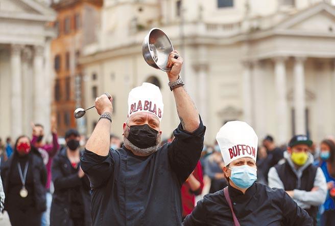 義大利的餐飲業者及員工,昨日聚集在羅馬的人民廣場,抗議政府要求店家晚間6點結束營業的防疫措施。(路透)