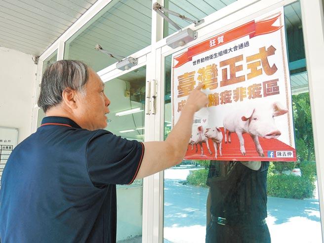 嘉義縣肉品市場主任侯明在說,台灣今年正式從口蹄疫疫區除名,國內屠宰及冷鏈設備要走向現代化,才有助豬肉出口。(張毓翎攝)