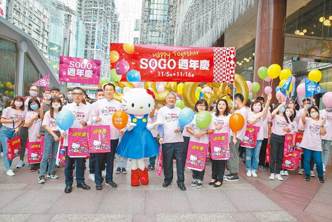 SOGO營業總經理汪郭鼎松(前排左2起)、Hello Kitty、行政總經理杜金森帶領團隊遊街,發DM和Hello Kitty文件夾為周慶暖身。(粘耿豪攝)