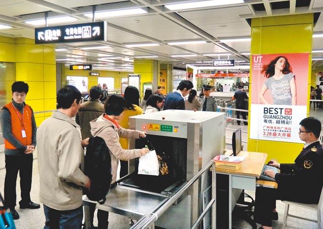 廣州地鐵安檢系統。(中新社)