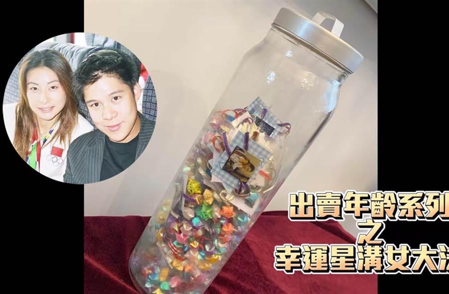 霍啟剛曬出家裡的星星罐,笑稱出賣年齡。(翻攝自霍啟剛YT頻道)