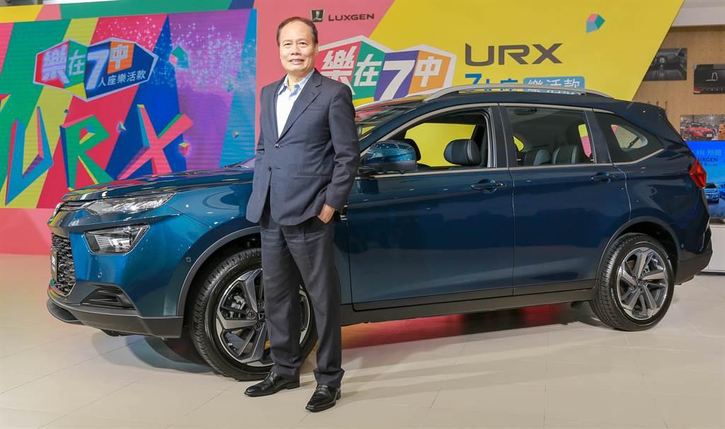 納智捷總經理蔡文榮出席URX 7人座樂活款發表會,以延續過往一車多用的造車理念,讓你一次擁有7人座、樂活與福祉功能的多重享受。