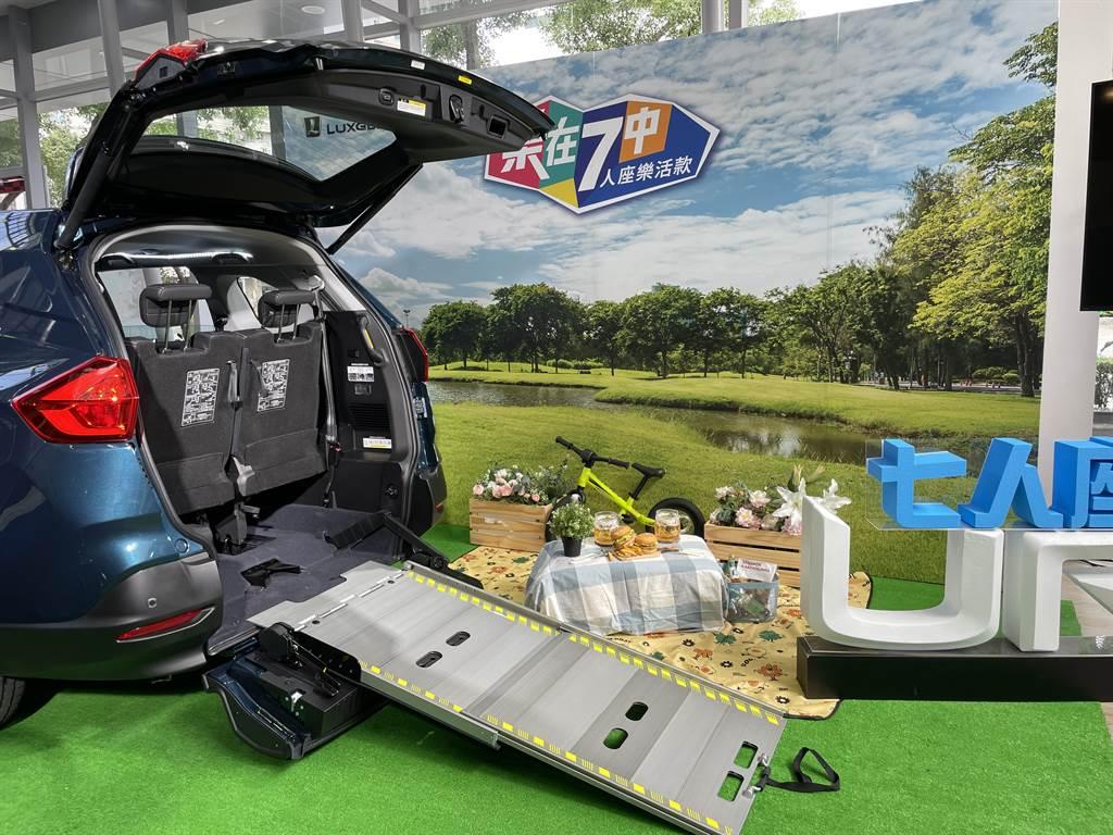 Luxgen三合一7座休旅URX 7人座樂活款 早鳥價98.8萬上市